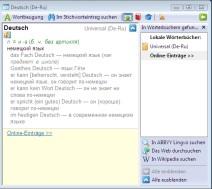 """QuickCard mit dem Wort """"Deutsch"""" als Substantiv im ABBYY Lingvo Wörterbuch x3"""