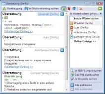 Kurzer Wörterbuch-Eintrag im ABBYY Lingvo Wörterbuch x3