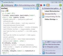 QuickCard im ABBYY Lingvo Wörterbuch x3
