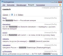 Volltextsuche im ABBYY Lingvo Wörterbuch x3