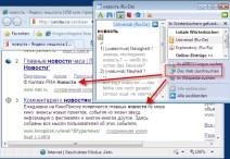 Web-Suche mit Beispielen für den Gebrauch des russisches Wortes für Nachrichten aus dem ABBYY Lingvo Wörterbuch x3