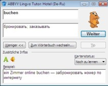 Beispiel aus dem Vokabeltrainer vom ABBYY Lingvo Wörterbuch x3