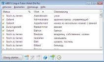 Wörter mit Status im ABBYY Lingvo Wörterbuch x3