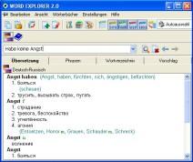 Phrasen im E-Wörterbuch Russisch-Deutsch Word Explorer 2.0 übersetzen