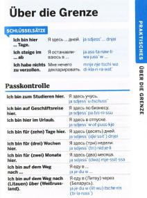 Schlüsselsätze für die Passkontrolle. Aus dem Russisch Reise-Sprachführer von Lonely Planet