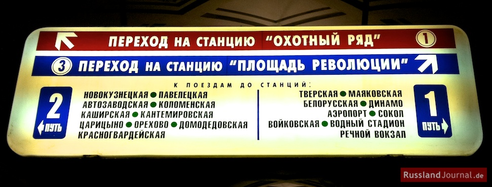 Moskau Metro Schild