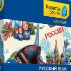 Blaue Box Rosetta Stone Russisch Sprachkurs auf CD-ROM