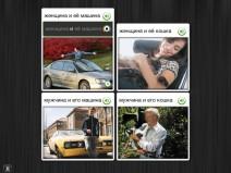 4 Bilder und Sätze zum Lernen von Vokabeln bei iPad-App Rosetta Course Russisch