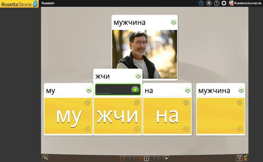 Übung zur Aussprache von Silben bei Rosetta Stone Russisch TOTALe
