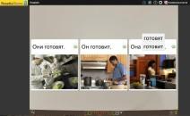 Verbform wählen in der Grammatik-Übung von Rosetta Stone Russisch TOTALe