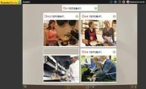 Endungen des russischen Verbs für kochen in der Grammatik-Übung von Rosetta Stone Russisch TOTALe