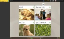 Silbe beim Lesen auf Russisch in das Wort einsetzen, eine Übung von Rosetta Stone Russisch TOTALe