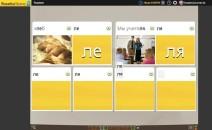 Silben beim Lesen auf Russisch erkennen, eine Übung von Rosetta Stone Russisch TOTALe