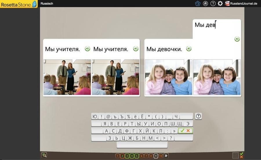 Phrasen hören, lesen und abschreiben, eine Übung bei Rosetta Stone Russisch TOTALe