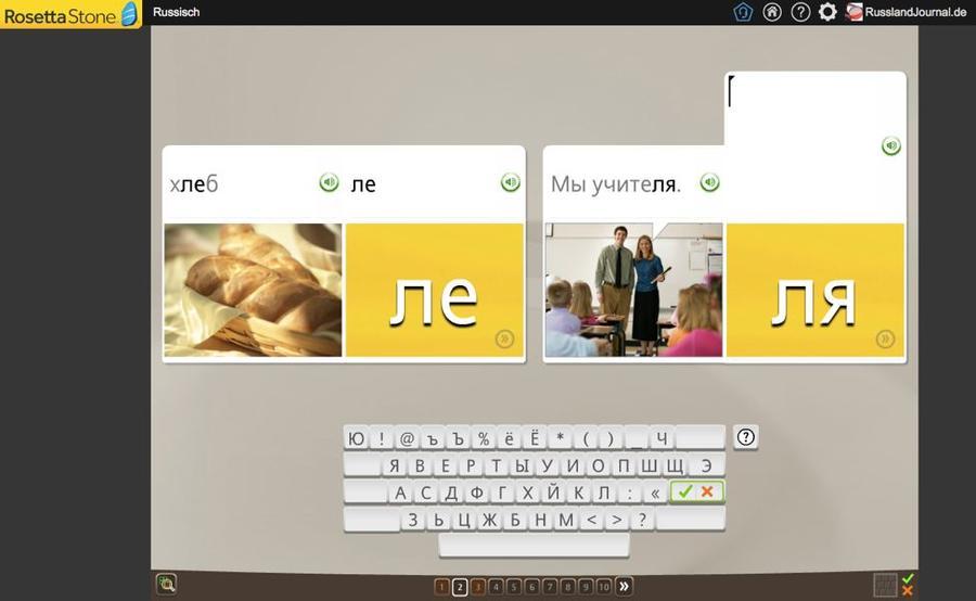Silbe abschreiben, eine Übung bei Rosetta Stone Russisch TOTALe