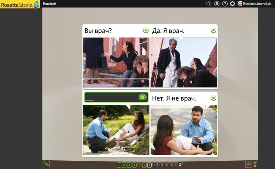Gesprochenes wiederholen, eine Übung bei Rosetta Stone Russisch TOTALe