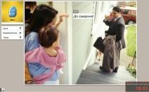 Frau mit Kind auf dem Arm verabschiedet sich von einem Mann, Studio-Sitzung bei Rosetta Stone Russisch TOTALe