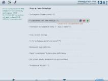 Dialog aus der Lektion 13 von Assimil Russisch