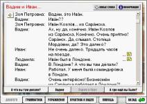 Dialog auf Russisch bei Hueber Russisch multimedial