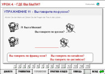 """Lektion 4, Übung 11 """"Sprechen Sie Russisch?"""" bei Hueber Russisch multimedial"""