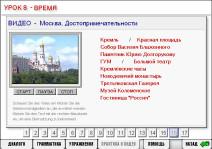Zusatzinformationen und Video über die Moskauer Sehenswürdigkeiten aus der Lektion 8 von Hueber Russisch multimedial
