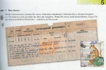 Ein russisches Bahnticket aus der Lektion 5 des Kljutschi 1 Lehrbuches