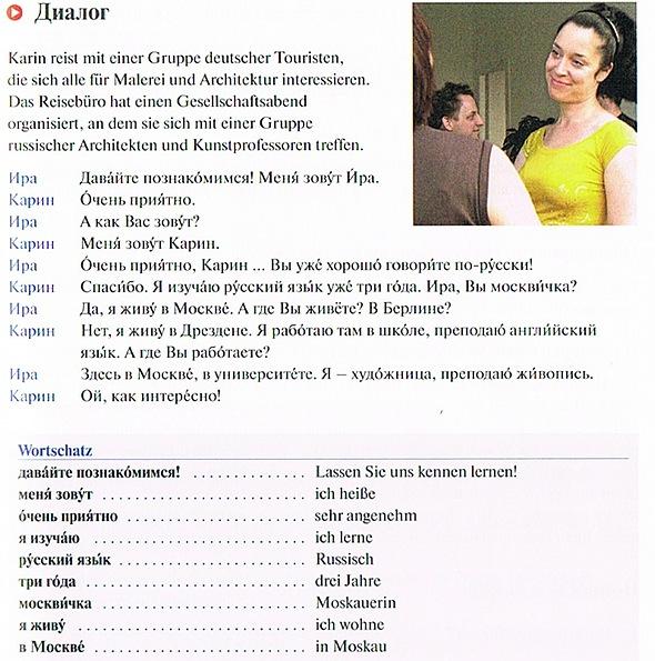 Beispielseite mit Dialog und Wortschatz aus dem Lehrbuch von Lextra Russisch Sprachkurs Plus