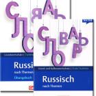 Lextra Grund- und Aufbauwortschatz Russisch, Lehr- und Übungsbuch