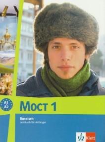 MOCT 1 Russisch Lehrbuch für Anfänger