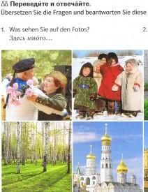 """Übung """"Was sehen Sie auf den Fotos?"""" im Lehrbuch MOCT 1 Russisch für Anfänger"""