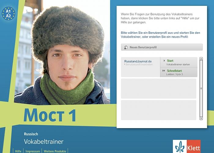 Benutzerprofil auf der CD-ROM zum MOCT 1 Vokabeltrainer Russisch anlegen