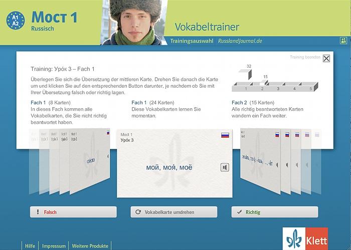 Lernen mit Karteikarten mit der CD-ROM zum MOCT 1 Vokabeltrainer Russisch