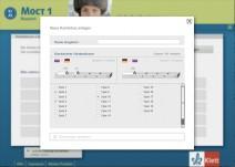 Kombinierte Vokabelboxen auf der CD-ROM zum MOCT 1 Vokabeltrainer Russisch anlegen