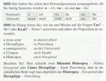 Kurze Grammatikerklärung zu drei Personalpronomen und der Präposition В im PONS Powerkurs für Anfänger Russisch