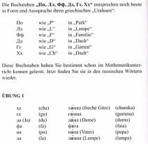 """Griechische Buchstaben des russischen Alphabets, Ausschnitt aus der Lektion 3 des Buches """"Russisches Alphabet: Schnell erlernt für jedermann"""""""