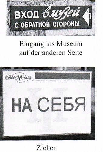 """Wichtige Schilder und Inschriften, Ausschnitt aus der Lektion 16 des Buches """"Russisches Alphabet: Schnell erlernt für jedermann"""""""