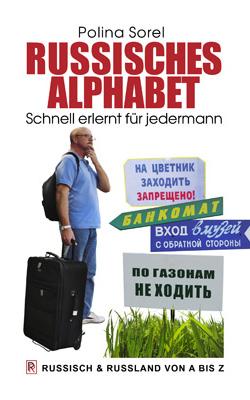 Russisches Alphabet: Schnell erlernt für jedermann