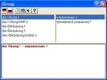 """Übersetzung des Worts """"Übung"""" - """"упражнение"""" im Win Connect, dem Wörterbuch vom Win Vokabel Russisch 5.0"""
