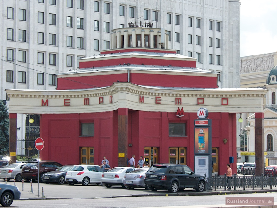 Roter Pavillon der Station Arbatskaya der Moskauer Metro