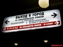 Wegweiser in der Moskauer Metro.
