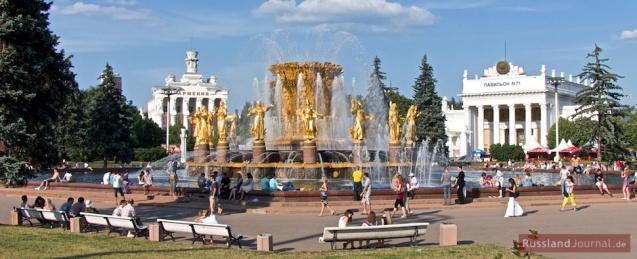 Fontäne Freundschaft der Völker (WDNCh) in Moskau