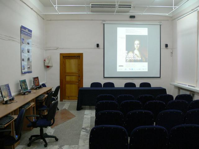 Russisches Museum: Virtuelle Filiale in Barnaul, Russland