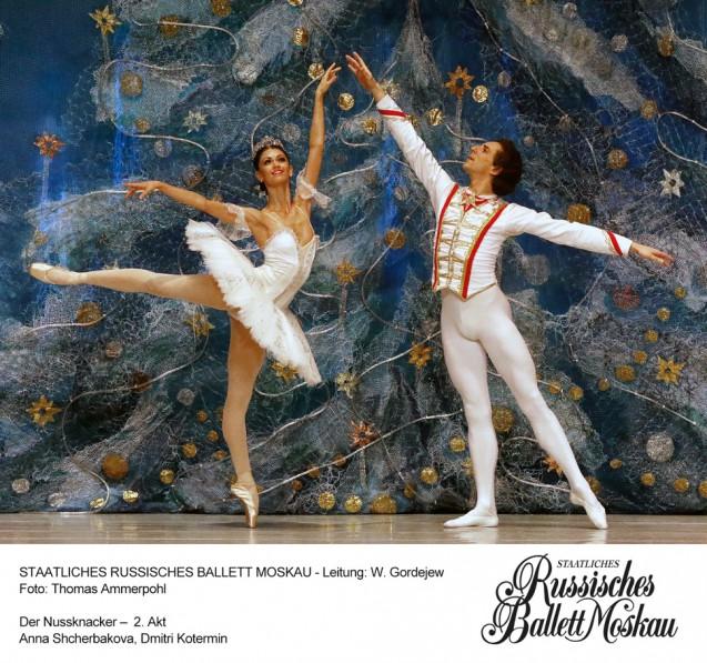 Szene aus dem Ballett Der Nussknacker, Marie und der Prinz