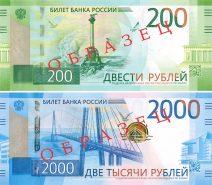 Russische Währung Und Geld In Russland Russlandjournalde