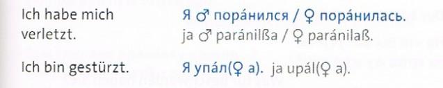 Russische sätze flirten