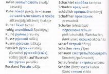 Ausschnitt aus dem Reisewörterbuch, Langenscheidt Sprachführer Russisch