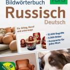 PONS Bildwörterbuch Russisch Deutsch