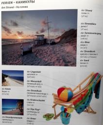 PONS Bildwörterbuch Russisch Deutsch Strand