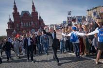 """Bürgermeister von Moskau bei der Aktion """"Unsterbliches Regiment"""" am Siegestag 2015"""