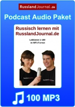 Podcast Audio Paket Cover